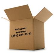 Коробки из картона для переезда можно купить у нас. Любое количество.